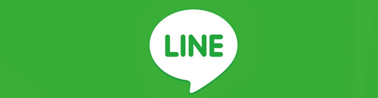 LINE テクニック&便利な新機能ブログ