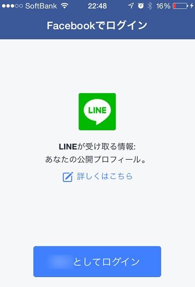 linef3