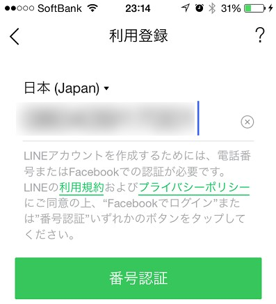 lineline4
